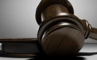 Как взыскать деньги по решению суда с физического лица