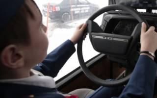 Водительские права и ограничения по возрасту