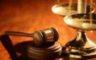Договор на юридические услуги абонентское обслуживание образец