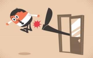 Чем отличается ликвидация от сокращения для сотрудников