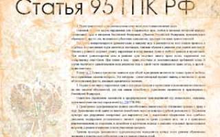 Имеет ли право свидетель на использование услуг переводчика