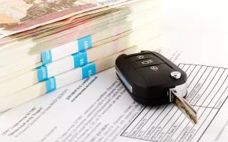 Когда передавать деньги при продаже автомобиля другому владельцу