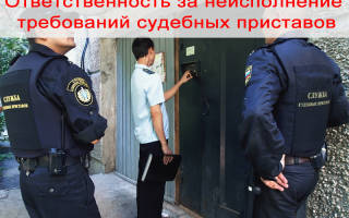 Судебный пристав налагать административный штраф статья