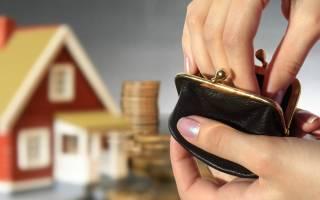 Облагаются ли налогом квартира находящая в ипотеке
