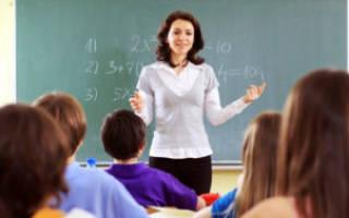 Документы педагогам для выплаты коммунальных услуг