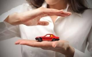 Может ли муж застраховать мою машину