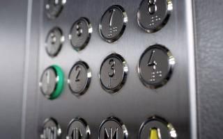 Не работает лифт в домемкуда обратиться