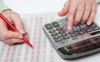 Заявление в банк с просьбой уменьшить платеж по кредиту