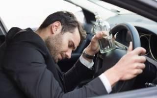 Лишение прав за алкогольное опьянение 2018 первый раз штраф