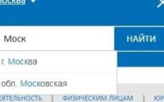 Кадастровая палата московской области официальный сайт