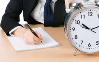 Как обозначить в табеле учета рабочего времени декретный отпуск