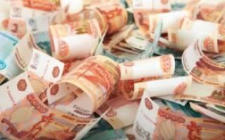 В какой срок переводят деньги по материнскому капиталу продавцу