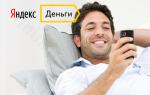 Как с телефона перевести деньги в яндекс