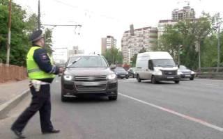 За что налогается штраф 3000 рублей