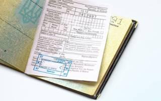 Сколько можно находиться в москве без регистрации гражданам украины