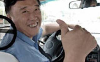 Док замены водительского удостоверения гражданином узбекистана