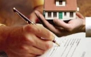 Как зарегистрировать договор аренды в регистрационной палате