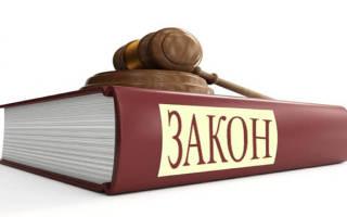 Акты не имеющие правового характера пример