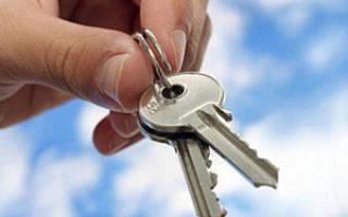 Передаточный акт на квартиру в момент подписания договора купли продажи