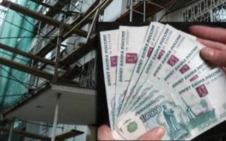 Как узнать номер лицевого счета по капитальному ремонту