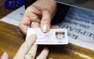 Как восстановить водительские права в украине 2018