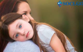 Если родители в браке какие пособия будут при разводе