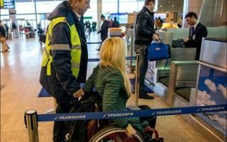 Авиабилеты инвалидам 3 группы на 2018
