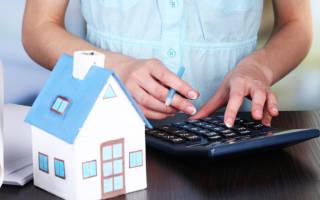 Какие налоги надо платить при покупке квартиры в 2018