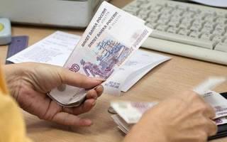 Какие документы нужны в соцзащиту для пенсионеров