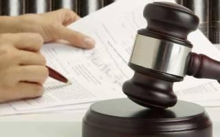 Госпошлина в суд общей юрисдикции об оспаривании отцовства