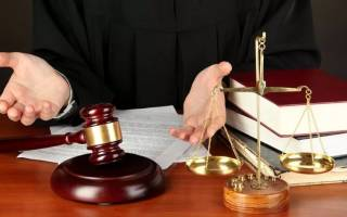Ходатайство о переносе судебного заседания по административному делу