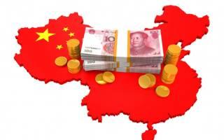 Какой банк дает кредит гражданам китая в россии