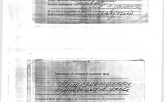 Реквизиты для уплаты транспортного налога физических лиц в 2018 крыму