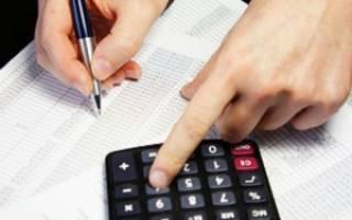 Сколько могут удержать из зарплаты за недостачу при увольнении