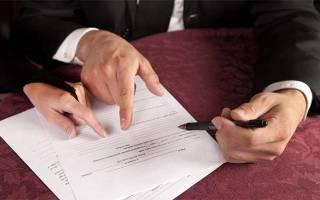 Образец договора на оказание услуг по уходу за пожилым человеком