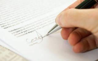 Сколько будет стоить аннулировать доверенность у нотариуса