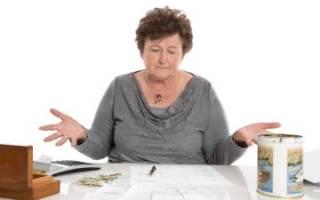 Могут ли уволить с работы за 2 месяца ло пенсии