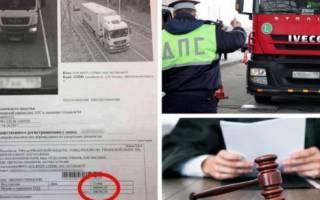Лишение прав за перегруз грузового автомобиля 2017