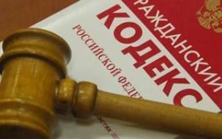 Нормы гражданского права регулируют семейные правоотношения