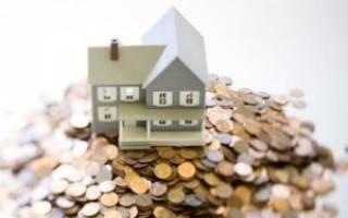 Как узнать налог на имущество ребенка если не пришла квитанция