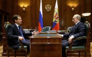 Порядок избрания президента российской федерации 2018