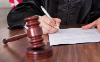 Если закончился испытательный срок при условном осуждении