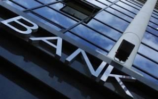 Как создать свой банк примеры готовые