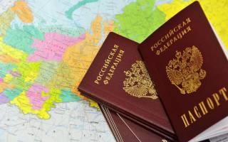 Могут ли беженцы получить российское гражданство