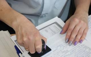 Временная регистрация в спб для иностранных граждан через уфмс