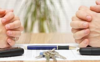 Реально ли оспорить соглашение о разделе имущества