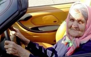 Льготы на транспортный налог для пенсионеров 2018 в москве